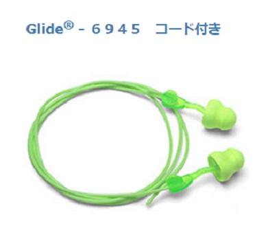 MOLDEX モルデックス耳栓 6945 Glide コード付き100組セット