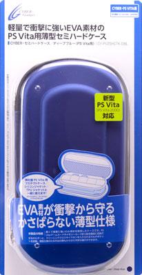 評価 PS Vita セミハードケース AL完売しました ディープブルー