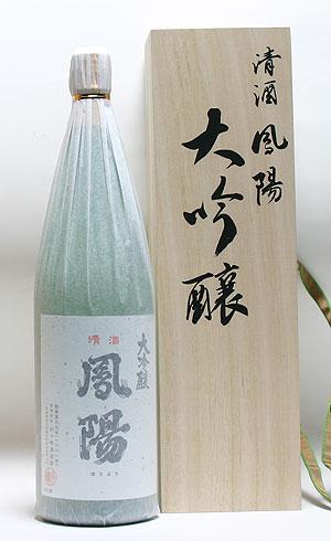 鳳陽 大吟醸 桐箱入 1800ml