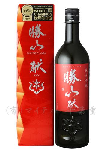 IWC酒部門2019総合1位 チャンピオン 商舗 サケ 勝山 業界No.1 純米吟醸 720ml けん 献