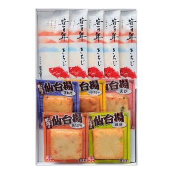 セール 登場から人気沸騰 丹精こめて練り焼きあげた老舗の味 松澤の笹かまぼこ詰合せ 百貨店 MT-3