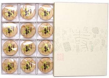 【仙台で人気の最中】1つの最中においしさ3つ(ごま・小豆・白餡が入ってます。) 寿の三色最中(ごま..)小×12個入詰合