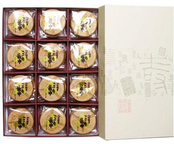 仙台で人気の最中 1つの最中においしさ3つ ごま 市販 小豆 白餡が入ってます 寿の三色最中 中×24個入詰合 ごま.. 直営限定アウトレット