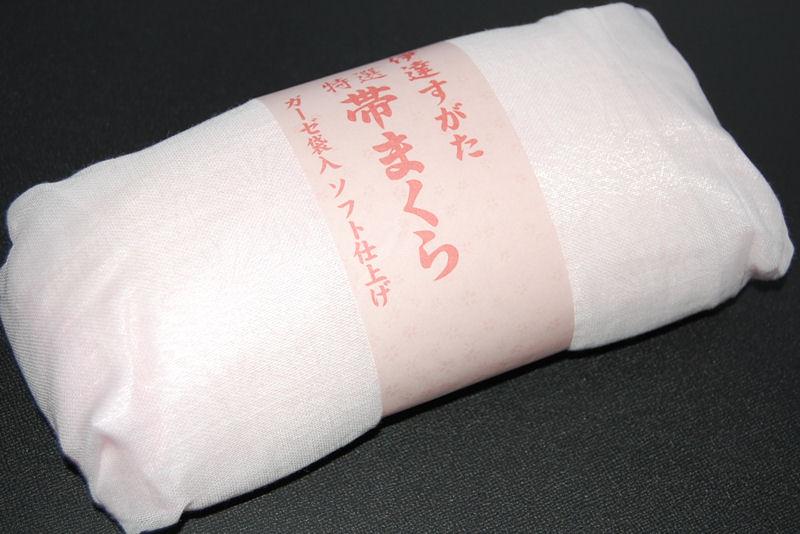帯枕ガーゼ付き(ソフト仕上げ)【キモノ仙臺屋の和装小物特集】