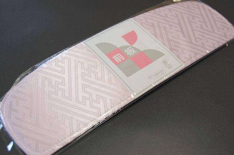 リンズさや型ベルト付き前板 予約 出荷 中 帯をしわなくきれいにオールマイティ 13×41センチNo.252 着付けグッツ キモノ仙臺屋の和装小物特集