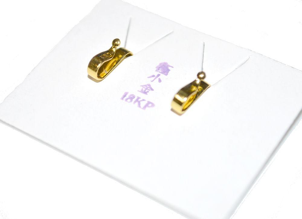 Haori strings S tube gold (small)