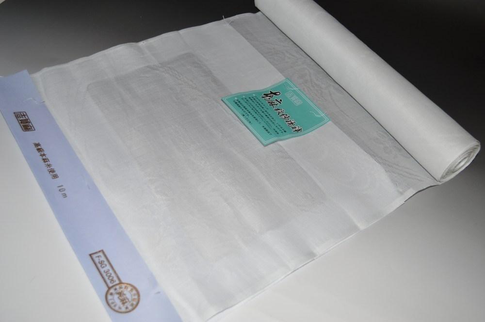 滋賀麻』本麻紋紗長襦袢(麻素材・巾37.5センチ)【送料無料・日本製】