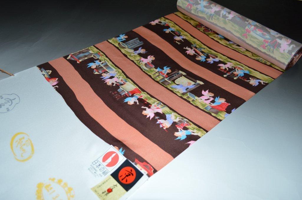 岡重の色襦袢-No.039(天使)おしゃれ着襦袢に◎羽裏に◎【13.5m・正絹素材・送料無料】【キモノ仙臺屋このみ色襦袢】