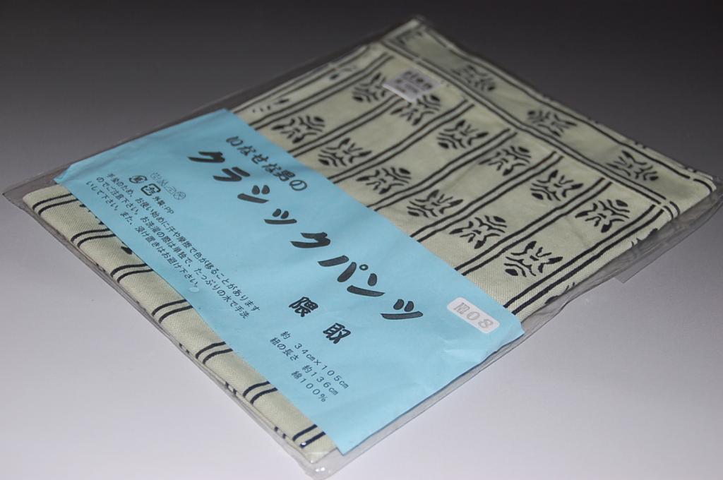 褌(ふんどし)-柄物(No.008)【キモノ仙臺屋の和装小物特集】