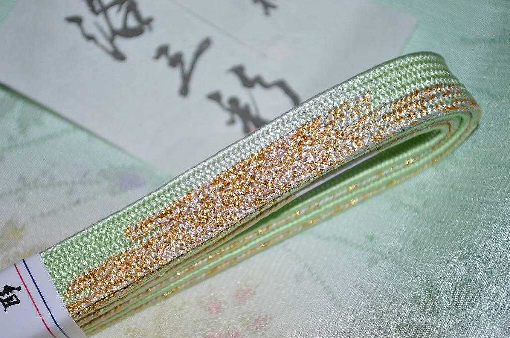 長尺帯締め】【ゆったり帯締め】正装用長尺帯締め帯揚げセット