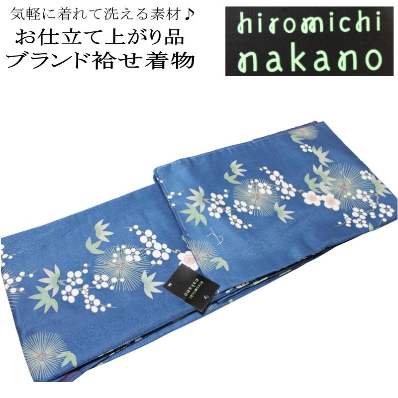 【送料無料】ヒロミチナカノ/お仕立て上がり 袷せ 着物 -No.061(hiromichi nakano ブランド)
