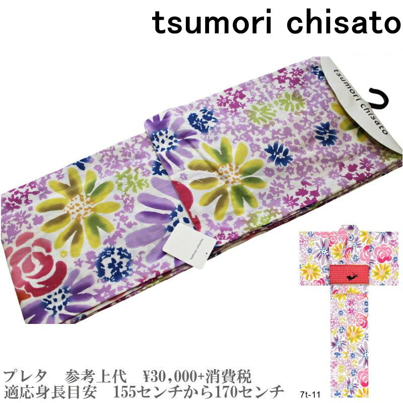 【セール sale】tsumorichisato ツモリチサトブランド浴衣単品-No.105【仕立て上がり/フリーサイズ/綿100%/送料無料/セール ツモリチサト 浴衣】
