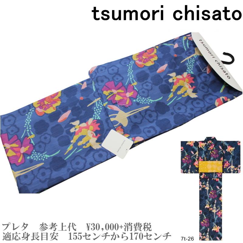 お待たせ! 【セール sale】tsumorichisato ツモリチサトブランド浴衣単品-No.117【仕立て上がり/フリーサイズ/綿100%/送料無料/セール ツモリチサト 浴衣】, チイサガタグン:4fd1077d --- tonewind.xyz