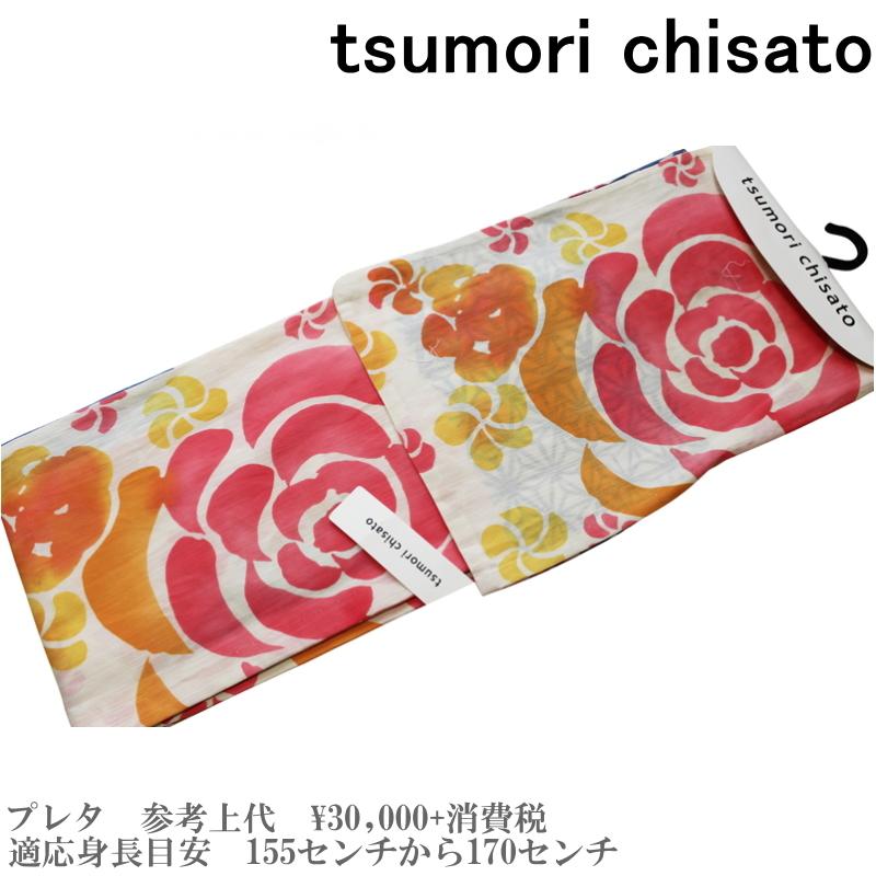【セール sale】tsumorichisato ツモリチサトブランド浴衣単品-No.118【仕立て上がり/フリーサイズ/綿100%/送料無料/セール ツモリチサト 浴衣】