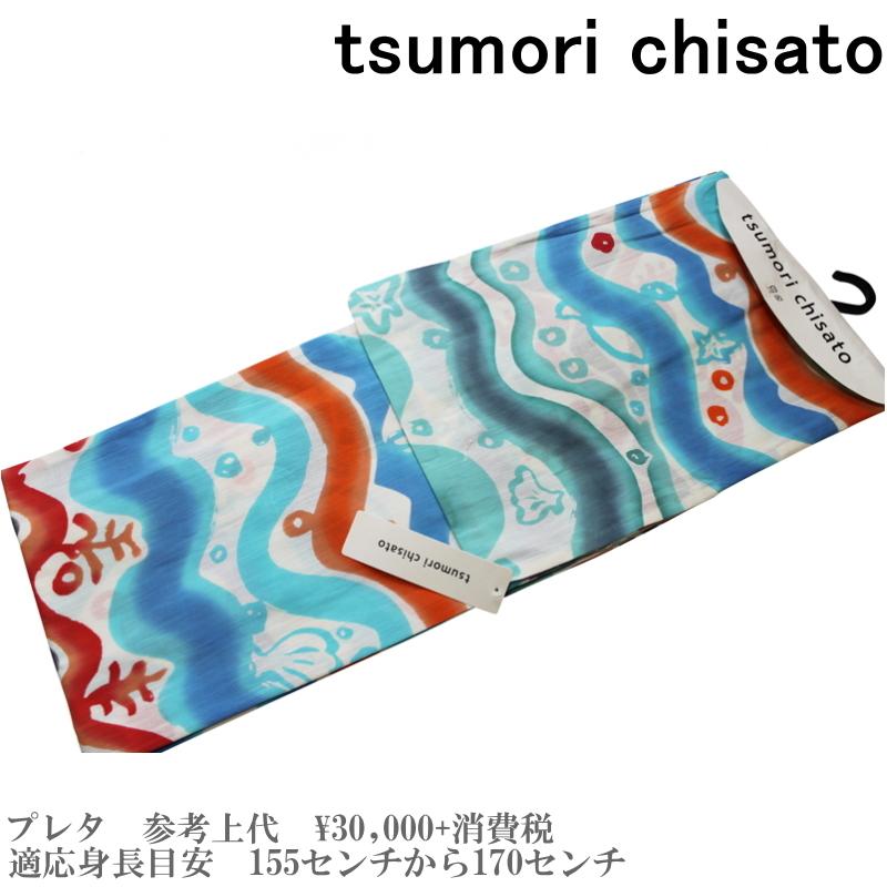 お手頃価格 【セール sale】tsumorichisato ツモリチサトブランド浴衣単品-No.129【仕立て上がり/フリーサイズ 浴衣】【セール/綿100% ツモリチサト/送料無料/セール ツモリチサト 浴衣】, SPEEDWAY:11a70bc4 --- tonewind.xyz