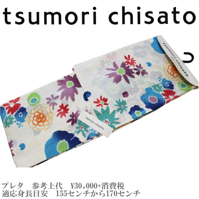 ー品販売  【セール sale】tsumorichisato ツモリチサトブランド浴衣単品-No.136【仕立て上がり/フリーサイズ/綿100% 浴衣】/送料無料/セール ツモリチサト 浴衣】, 山元町:630039f0 --- tonewind.xyz