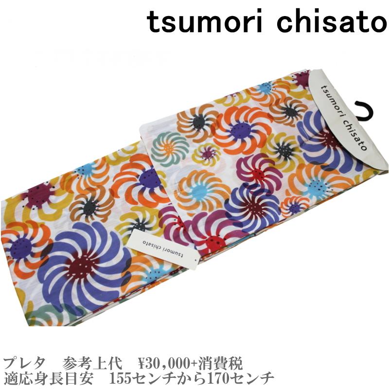 【セール sale】tsumorichisato ツモリチサトブランド浴衣単品-No.139【仕立て上がり/フリーサイズ/綿100%/送料無料/セール ツモリチサト 浴衣】