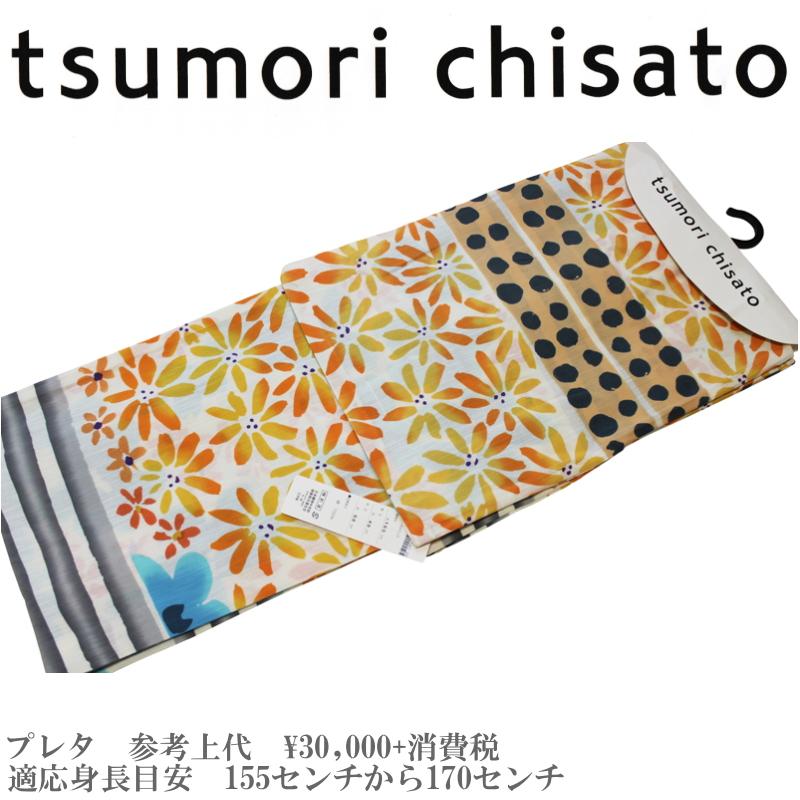競売 【セール sale】tsumorichisato ツモリチサトブランド浴衣単品-No.140【仕立て上がり 浴衣】/フリーサイズ/綿100%/送料無料/セール【セール ツモリチサト 浴衣】, Giyaman Jewellery:e16d68e4 --- tonewind.xyz