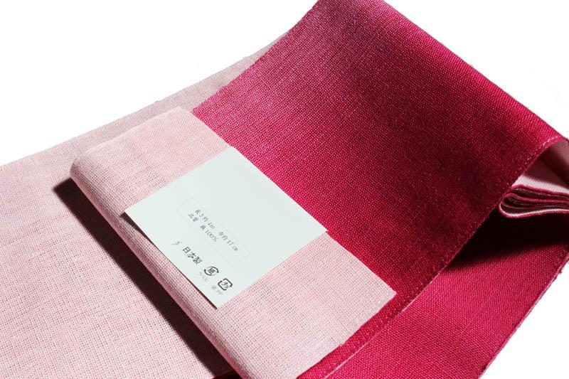 日本製品・麻素材の小袋帯 No 002 ローズピンク 半幅帯 麻100% 浴衣に最適4 0メートル×17 5センチ9H2IEDW