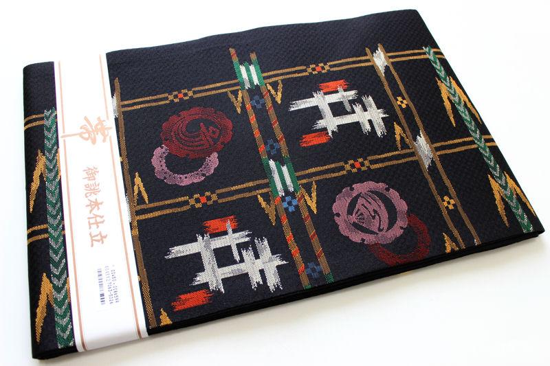 正絹西陣織り名古屋帯-No.105(地色:黒色/織り柄/送料無料/日本製品)