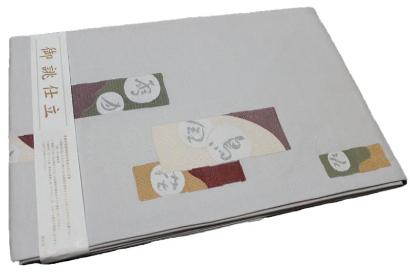 正絹西陣織り名古屋帯-No.176(地色:薄灰色/織り柄/送料無料/日本製品)
