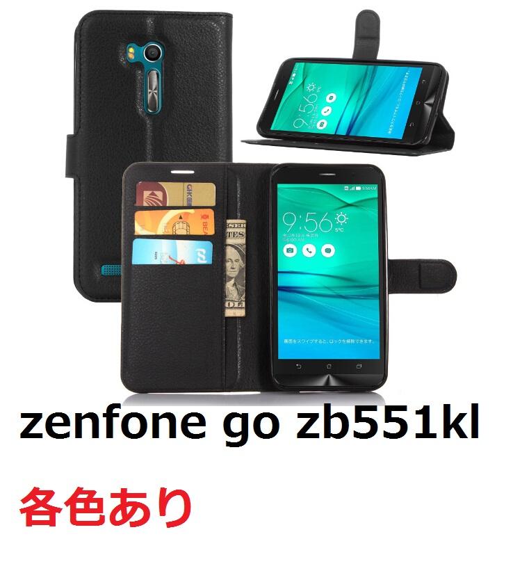 送料無料 ゆうパケットで発送 Asus 賜物 Zenfone Go ZB551KL 高品質新品 カバー 手帳型 収納 スタンド ハードケース ケース ポケット レザーデザイン カード