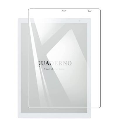 送料無料 ガラスフィルム 画面シート 傷 汚れ 防止 Fujitsu QUADERNO A4 A5 Gen.2 FMVDP41 FMVDP51 ガラスフイルム 液晶保護フィルム タブレット 保護シート