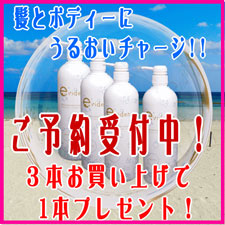 CAC数量限定 CAC化粧品 エヴィデンス スーパーヘア&ボディーシャンプー950mlボトル3本お買い上げで1本プレゼント!【送料無料】