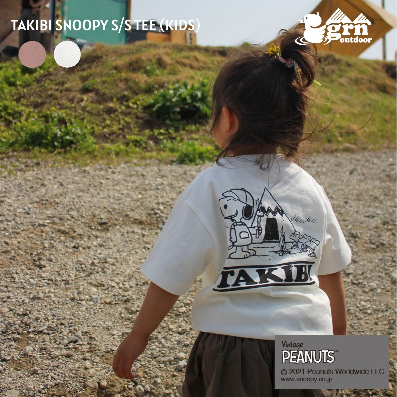 grn 現金特価 outdoor TAKIBI SNOOPY S 直輸入品激安 KIDS ショートスリーブTシャツ TEE スヌーピーコラボ
