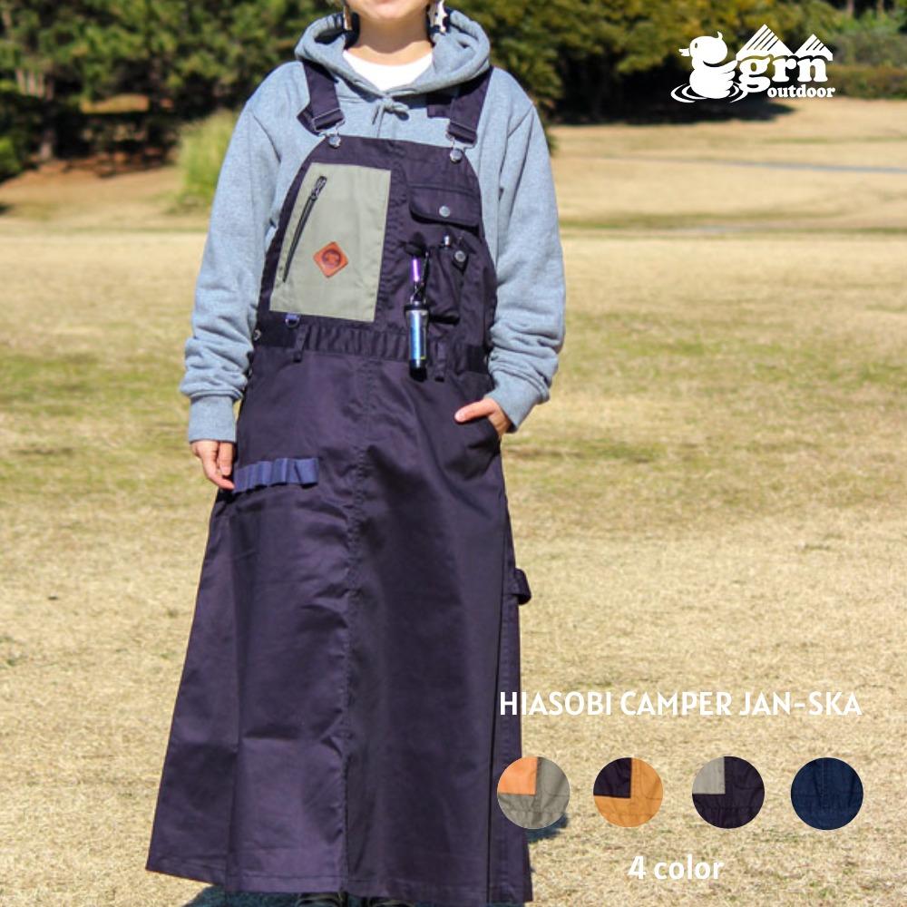 難燃加工 HIASOBI CAMPER JAN-SKA grn スカート 結婚祝い 難燃 outdoor ジーアールエヌ NEW ARRIVAL