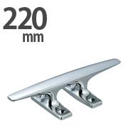 ステンレス製 クリート 220mm