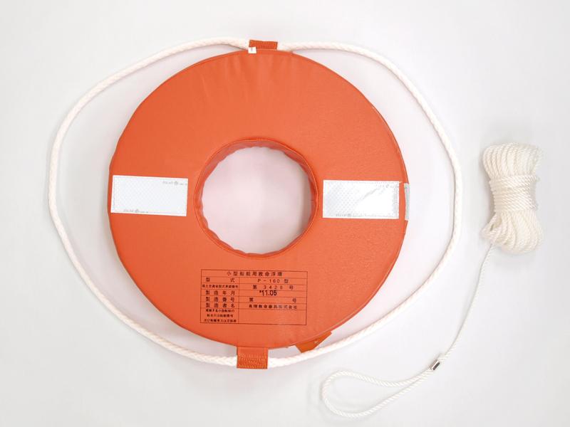 小型船舶用救命浮環(ライフリング) P300 高階救命器具 [船舶検査品]