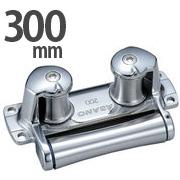 ステンレス製 三方ローラー 300mm