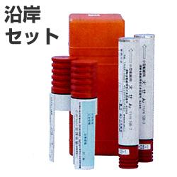 沿岸セット (信号紅炎1セット、小型船舶用火せん2本)