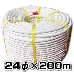 エステルSロープ【巻売】 24φx200m 舫やアンカーロープに![送料別途発生します。]