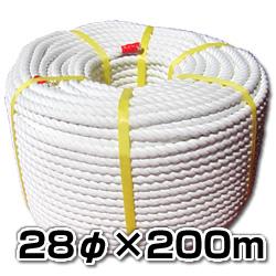 エステルSロープ【巻売】 28φx200m 舫やアンカーロープに![送料別途発生します。]