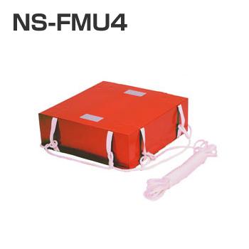 NS-FMU4型 JCI検査品 【日本船具】