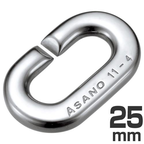 ステンレス製 強力Cカン 25mm [AK3629]