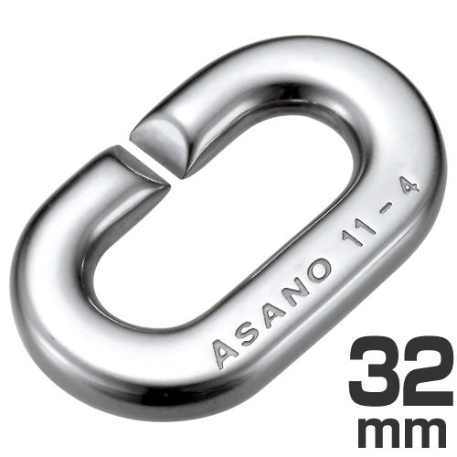 ステンレス製 強力Cカン 32mm [AK3631]