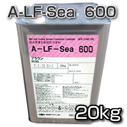 A-LF-Sea 600 20kg 船底塗料 【日本ペイント・ニッペ】 超低燃費型