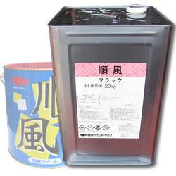 【船底塗料】順風 20kg 水和分解型普及品 【日本ペイント・ニッペ】