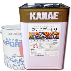 カナエ ポートG 加水分解型船底塗料 20kg