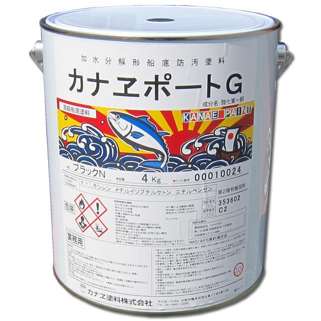 カナエ ポートG 加水分解型船底塗料 4kg 【カナエ塗料】