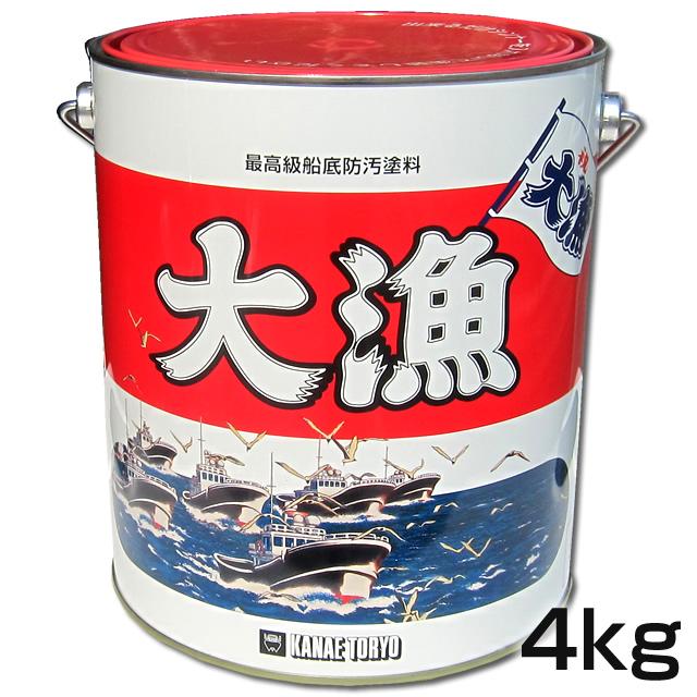 船底塗料 大漁 4kg 【カナエ塗料】