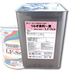 【業務用】次世代省燃費船底塗料 うなぎ塗料一番LF-Sea 20kg 最高速UP 燃費向上 【日本ペイント・ニッペ】