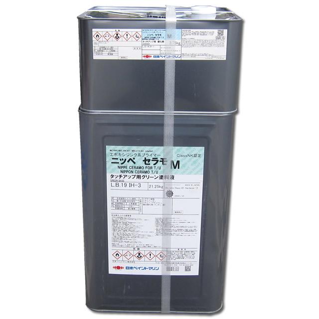 エポキシジンク系プライマー ニッペ セラモM 正規品スーパーSALE×店内全品キャンペーン 20kg 日本ペイント タッチアップ用グリーン 期間限定特別価格