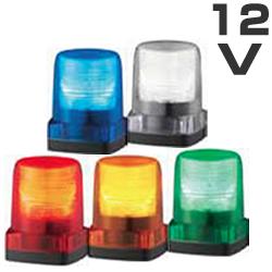 【パトライト】 LED回転灯 LEDフラッシュ表示灯 12V LFH-12型