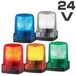【パトライト】 LED回転灯 LEDフラッシュ表示灯 24V LFH-24型