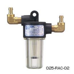 レイコー 油水分離器 025-RAC-02
