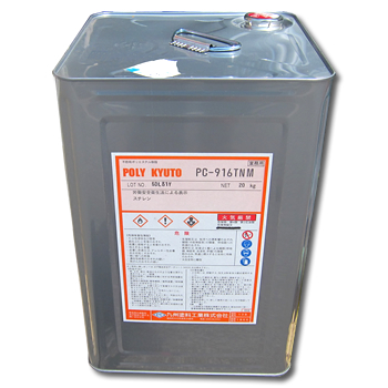 FRP補修用 ポリエステル樹脂 20kg